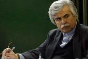 تبعات نپیوستن ایران به FATF چیست؟