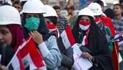 ادامه اعتراضات در عراق علیه گزینه تازه برای نخست وزیری