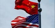 چین دست نگه داشت؛ توقف تعرفه کالاهای آمریکایی پس از توافق