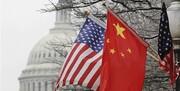 اقدام بیسروصدای آمریکا علیه چین