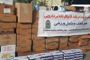 فیلم | کشف بیش از ۸۰ هزار نوع داروی قاچاق در اسلامشهر