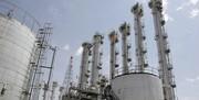 وال استریت ژورنال: ذخایر آب سنگین ایران به سقف برجام بازگشت