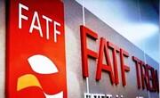 هشدارهای پیدرپی به مجمع تشخیص درباره تبعات ورود ایران به لیست سیاه FATF/دست و پای اقتصاد کشور را نبندید/مخالفان امروز، در گذشته موافق بودند