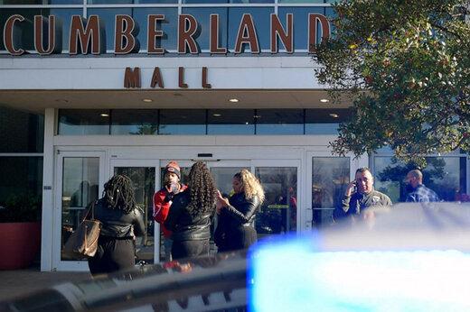 فیلم | تیراندازی در یک مرکز خرید در آتلانتا آمریکا