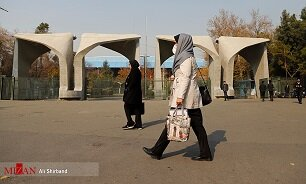 آلودگی هوای تهران تشدید میشود؟