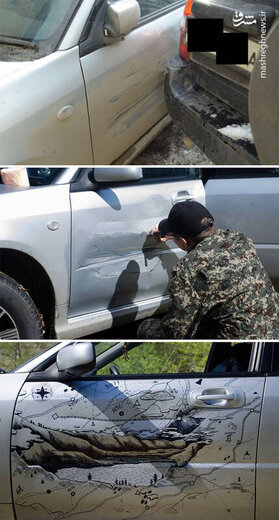 خلاقیت بعد از تصادف خودرو
