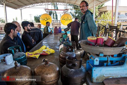 صفهای گاز مایع - زاهدان