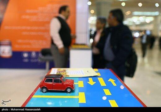 چهارمین نمایشگاه حمل و نقل، لجستیک و صنایع وابسته
