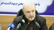 وزیربهداشت: پرونده کیک های آلوده یک بحث امنیتی است/ نهادهای امنیتی پیگیر هستند