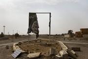 اگر ایران سقوط کند، داعش ممکن است دوباره ظهور کند