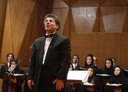 بازی تدارکاتی ارکستر ملی با موسیقی ارمنی