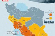 ببینید | احتمال وقوع سیل در کدام استانها وجود دارد؟