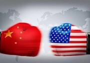 آمریکا مخفیانه مقامهای چینی را اخراج کرد!