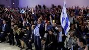 خانهتکانی در حزب نتانیاهو/ صدها نفر از لیکود اخراج شدند