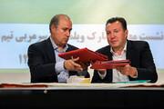 کاسبی 4.6 میلیون یورویی ویلموتس از ایران؟