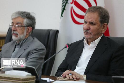 تصاویر | جهانگیری، حداد عادل و ستاری دور یک میز در شورای عالی «عتف»