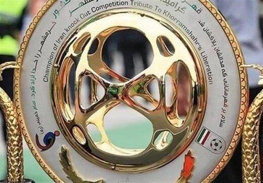 محل برگزاری دیدار شهرداری ماهشهر و پرسپولیس مشخص شد