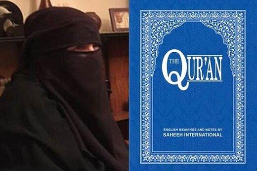 ترجمه قرآن سه زن آمریکایی که مورد پسند داعش قرار گرفت