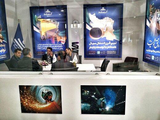یازدهمین نمایشگاه تخصصی تجهیزات صنعت نفت خوزستان