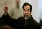 اعتراف مهم قاضی دادگاه صدام پس از 13 سال