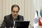 """اجرای طرح پوشش همگانی بیمه اجباری سلامت """"وسع """" در استان مرکزی"""