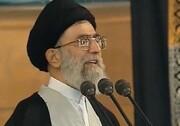 سخنرانی تاریخی رهبر انقلاب