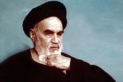 ببینید | انتشار فایلی تصویری از بیانات امام خمینی در جمع دانشجویان افسری برای نخستین بار درباره نقد تحمیل عقاید