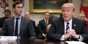 کنگره بودجه پیشنهادی ترامپ برای معامله قرن را رد کرد