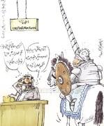شوالیه استقلال در انتظار توئیت مازیار ناظمی!
