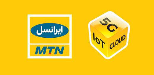 MTN در ایران میماند | هیچ برنامه فوری برای خروج امتیان از بازار ایران وجود ندارد