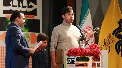 استان چهارمحال وبختیاری در جشنواره  بین المللی فیلم درخشید