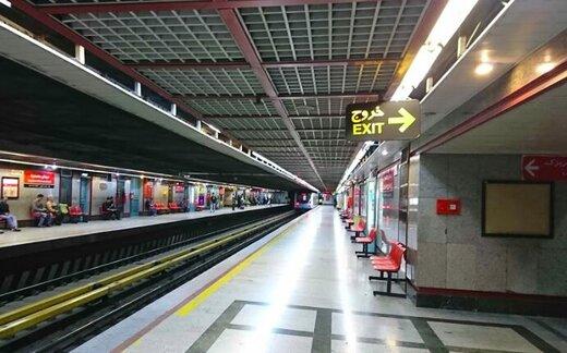 جنوب بازار بزرگ تهران به مترو متصل شد/ حناچی: مسیر سبز ساختیم