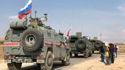 روسیه به قول خود در سوریه عمل کرد