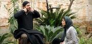 نمایش فیلمی با بازی لیلا حاتمی و مادرش در تلویزیون