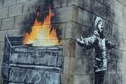 نقاشی چند میلیون دلاری روی دیوار پارکینگ / عکس