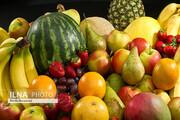 قیمت میوههای شب یلدا چند؟