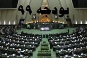 سرنوشت بودجه ۹۹ چه خواهد شد؟