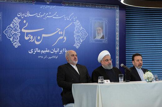 پیام توئیتری روحانی: آماده همکاری با کشورهای اسلامی جهت توسعه «هوش مصنوعی» هستیم
