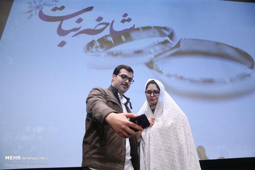 مهلت ثبتنام در ازدواج دانشجویی تمدید شد