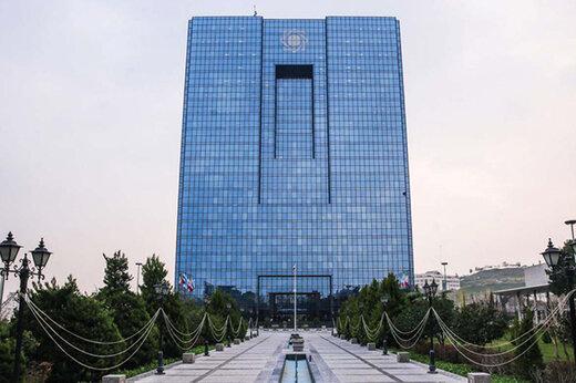توضیح بانک مرکزی درباره اخذ تسهیلات از صندوق بینالمللی پول