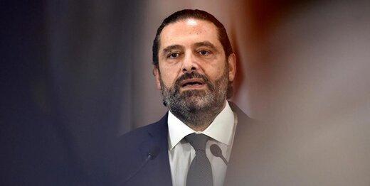 4 نامزد مطرح برای نخست وزیری لبنان پس از انصراف حریری