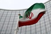 مجمع عمومی سازمان ملل علیه وضعیت حقوق بشر در ایران قطعنامه تصویب کرد
