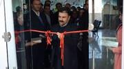 نخستین رویداد استارتاپ ویکند کردستان آغاز به کار کرد