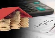 معافیت مالیاتی برای نزدیک به نیمی از اقتصاد ایران