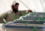 زمان اعلام نتایج انتخابات ریاست جمهوری افغانستان مشخص شد
