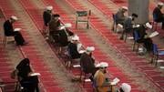 حضور یک داوطلب زن در آزمون اجتهاد انتخابات مجلس خبرگان