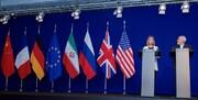 بیانیه کشورهای اروپایی علیه ایران/ مهم است که برجام را حفظ کنیم