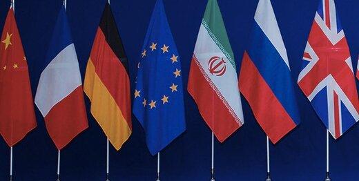 رویترز: اروپا مکانیسم ماشه را فعال میکند اما عجله ندارد!