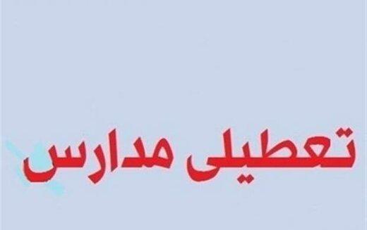 مدارس تبریز روز شنبه تعطیل شد