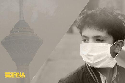 آلودگی در شهرهای صنعتی بیشتر میشود؛ تداوم سرما و وارونگی هوا